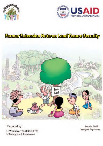 2013 Farmer extension note on land tenure security