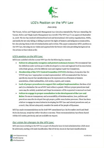 LCG's Position On the VFV Law