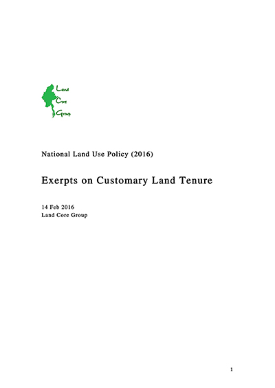 NLUP Excerpts on customary tenure
